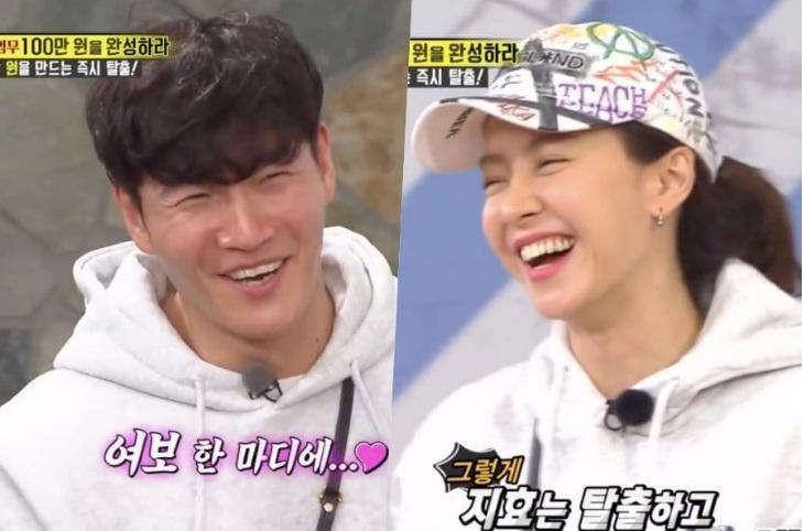 Cư dân mạng tích cực chèo thuyền khi Kim Jong Kook gọi Song Ji Hyo là Vợ ơi-1
