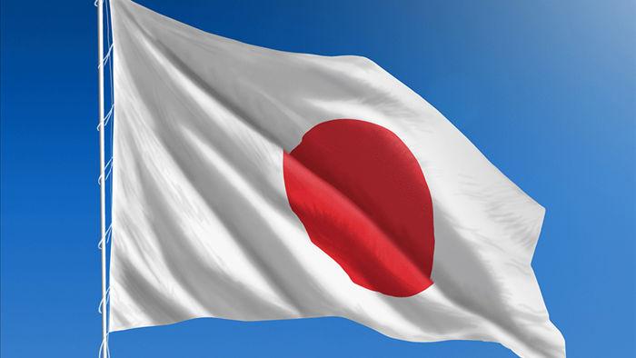 Nhật Bản tìm cách thu hút các tập đoàn bán dẫn Intel, TSMC