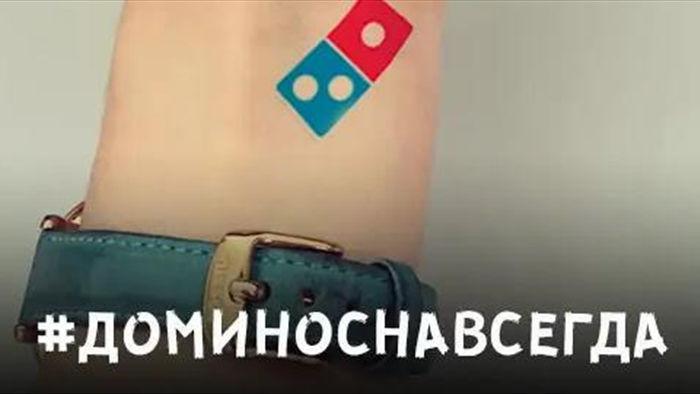 """Tặng """"pizza trọn đời"""" cho khách dám xăm logo hãng lên người, Dominos Pizza """"vỡ trận"""" với 350 người đăng kí chỉ trong... 5 ngày - Ảnh 1."""