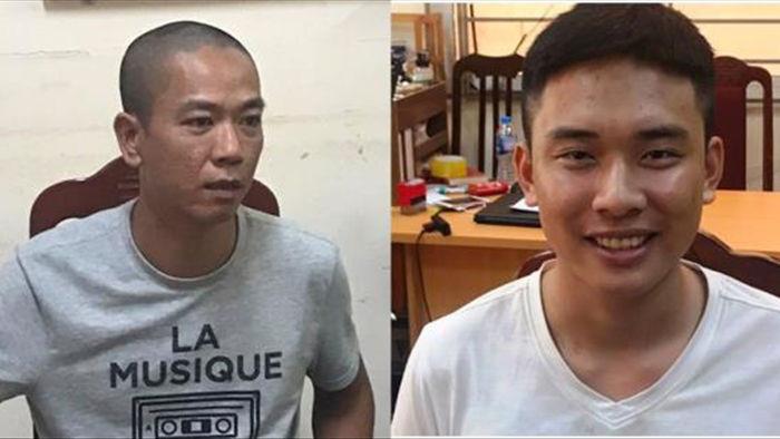 Hung thủ nổ súng cướp ngân hàng BIDV ở Hà Nội bị bắt - 1
