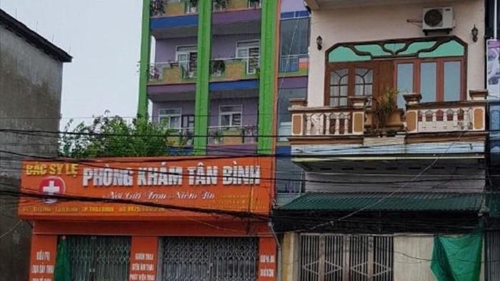Đình chỉ công tác nữ bác sĩ ở Thái Bình nghi đầu độc cháu nội 11 tháng tuổi - 1