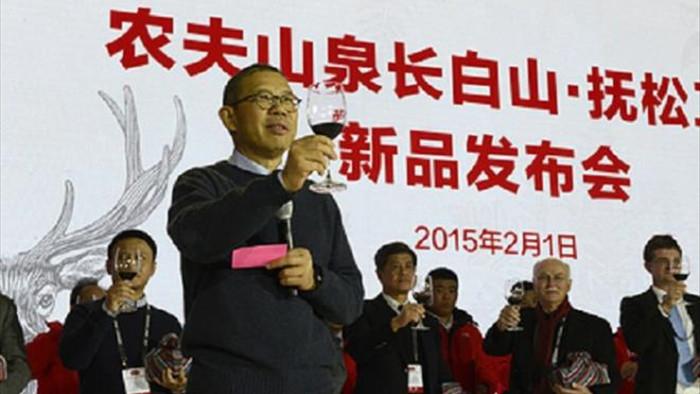 Lộ diện tỷ phú mới giàu nhất Trung Quốc  - 1