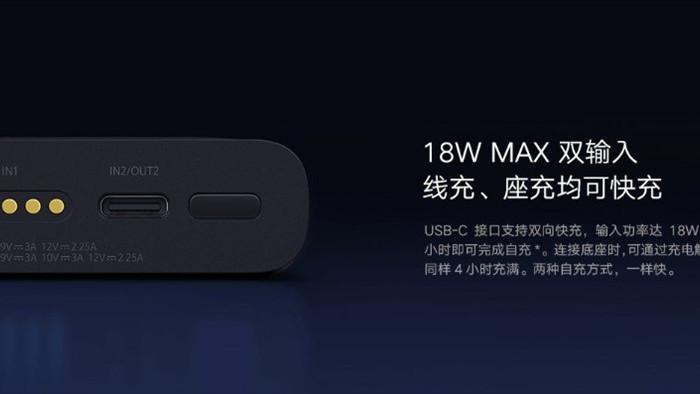 Xiaomi ra mắt sạc dự phòng kiêm đế sạc không dây: 10.000mAh, đầu ra 30W, có cổng USB-C, giá 680.000 đồng - Ảnh 2.