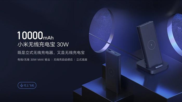 Xiaomi ra mắt sạc dự phòng kiêm đế sạc không dây: 10.000mAh, đầu ra 30W, có cổng USB-C, giá 680.000 đồng - Ảnh 1.