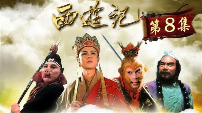 Vì sao phim 'Tây du ký' được phát 3.000 lần ở Trung Quốc, gấp 3 'Hồng lâu mộng'? - 3