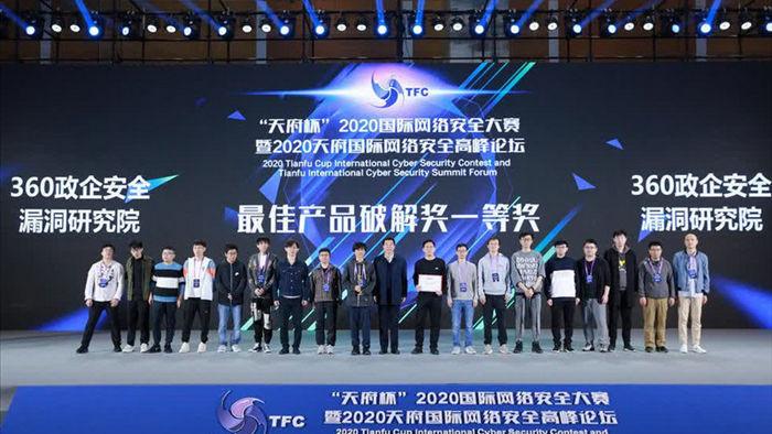 Windows 10, iPhone 11 Pro, Firefox và Google Chrome bị hack thành công tại một cuộc thi bảo mật ở Trung Quốc - Ảnh 1.