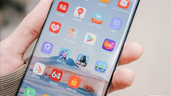 Xiaomi chặn người dùng Trung Quốc cài đặt các dịch vụ Google - Ảnh 2.