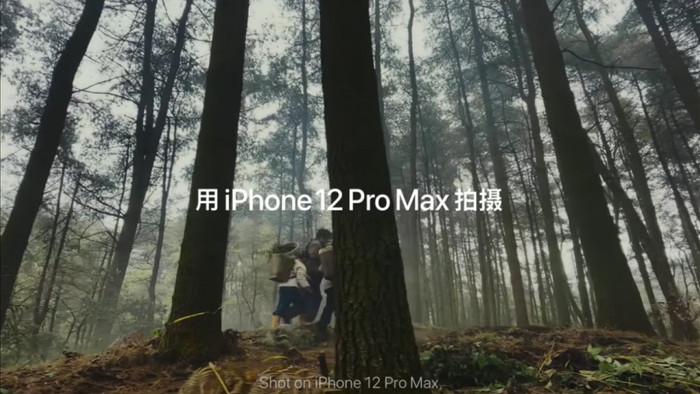 Apple tung quảng cáo mừng Tết Nguyên đán 2021 với bộ phim ngắn quay hoàn toàn bằng iPhone 12 Pro Max - Ảnh 1.