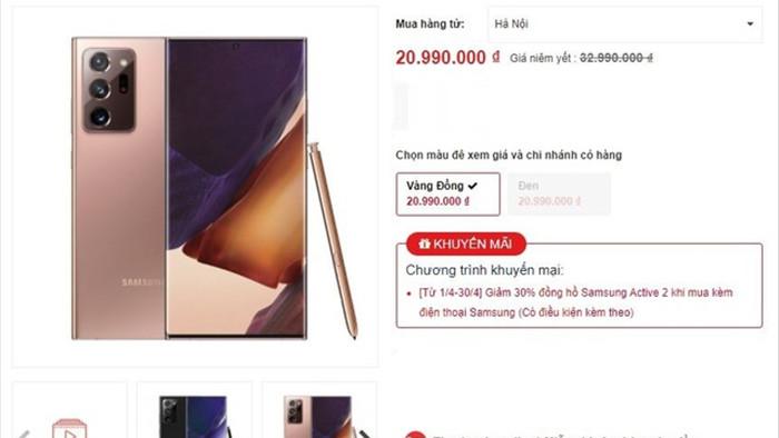 Galaxy Note 20 Ultra 5G giảm 12 triệu đồng sau nửa năm ra mắt tại Việt Nam - 1