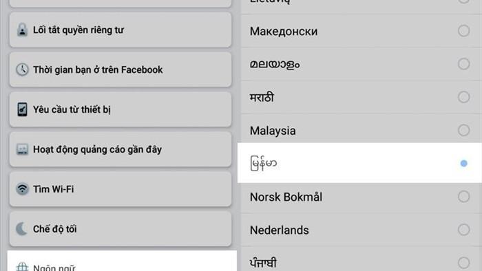 3 cách khóa bảo vệ tài khoản Facebook cá nhân cực hiệu quả mà đơn giản ảnh 1