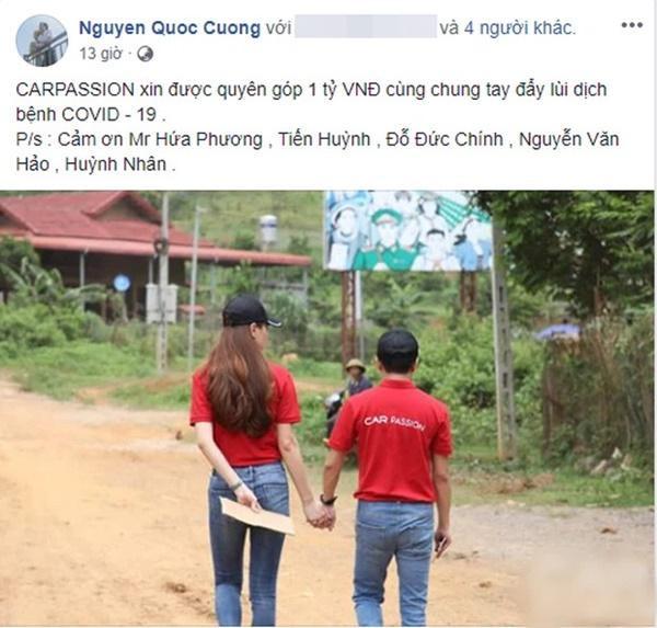 Cường Đô La - Đàm Thu Trang thay mặt công ty ủng hộ 500 triệu đồng cho Quỹ vaccine phòng Covid-19-2