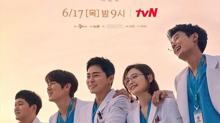 5 bộ phim Hàn Quốc lãng mạn đến tan chảy lên sóng trong tháng 6 - 3