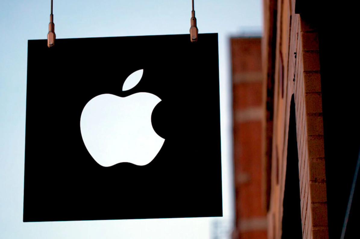 Apple mời cựu giám đốc BMW về làm việc cho dự án xe điện?-1