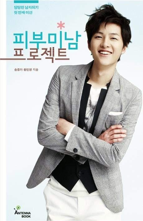 6 bí mật chưa tiết lộ về Song Joong Ki-1
