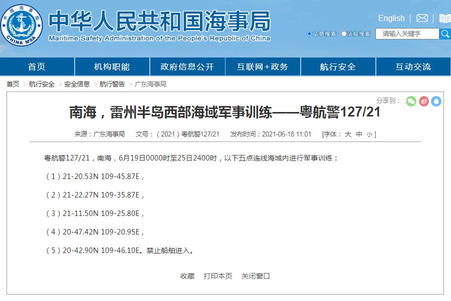 Trung Quốc tập trận dài cả tuần trên Biển Đông-1
