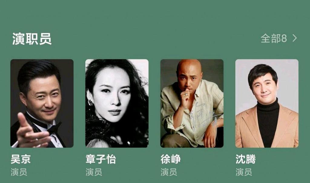 Dàn sao siêu hot Lưu Đức Hoa, Vương Nhất Bác, Lưu Hạo Nhiên, Trần Phi Vũ, Châu Đông Vũ... hội tụ trong phim mới 'Tôi và phụ bối của tôi'