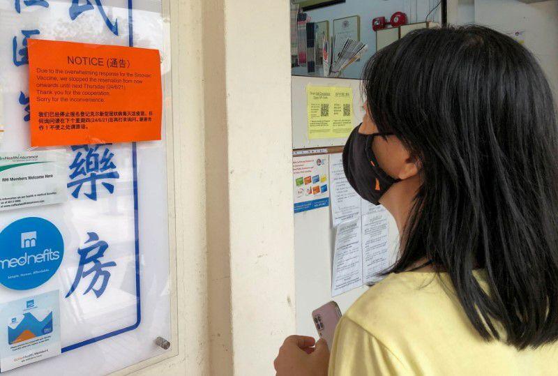 Vì sao nhiều người Singapore chọn vaccine COVID-19 của Trung Quốc?-3