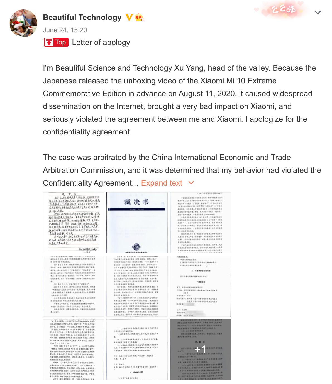 Một blogger phải bồi thường 3,5 tỷ đồng vì vi phạm cam kết bảo mật với Xiaomi