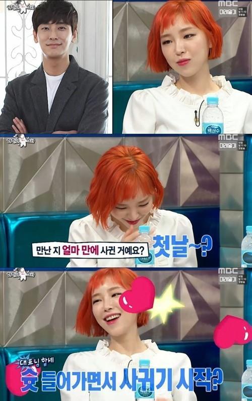Son Ga In của Brown Eyed Girls bị tuyên phạt vì sử dụng chất cấm-5