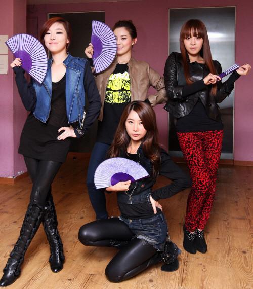 Son Ga In của Brown Eyed Girls bị tuyên phạt vì sử dụng chất cấm-3