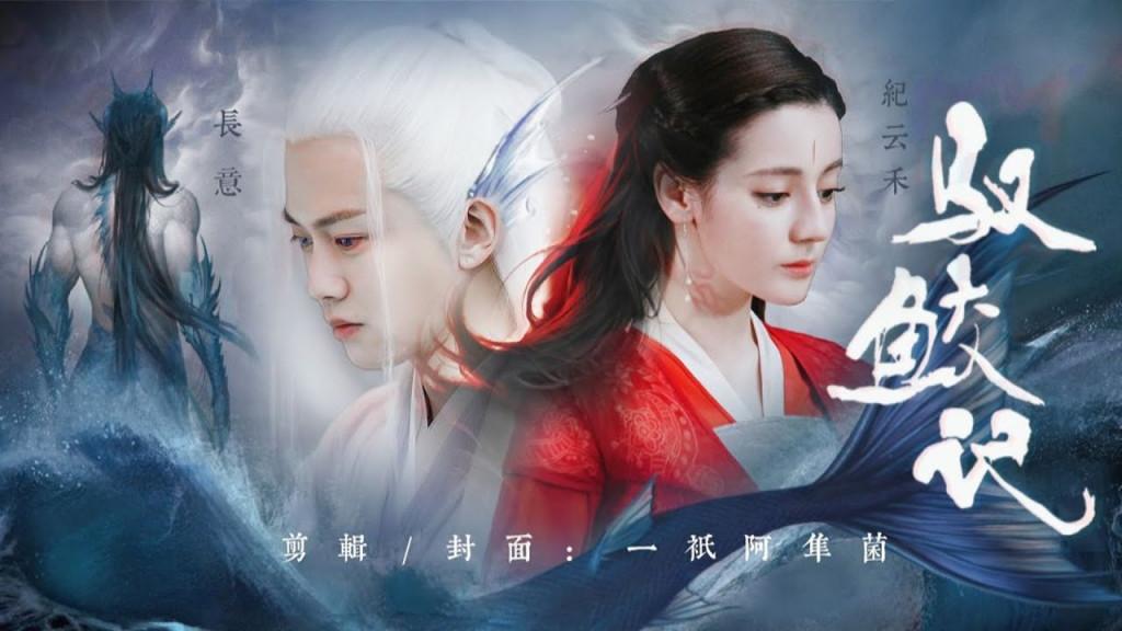 Địch Lệ Nhiệt Ba thương tích đầy mình ở phim trường 'Ngự Giao Ký' khiến fan xót xa
