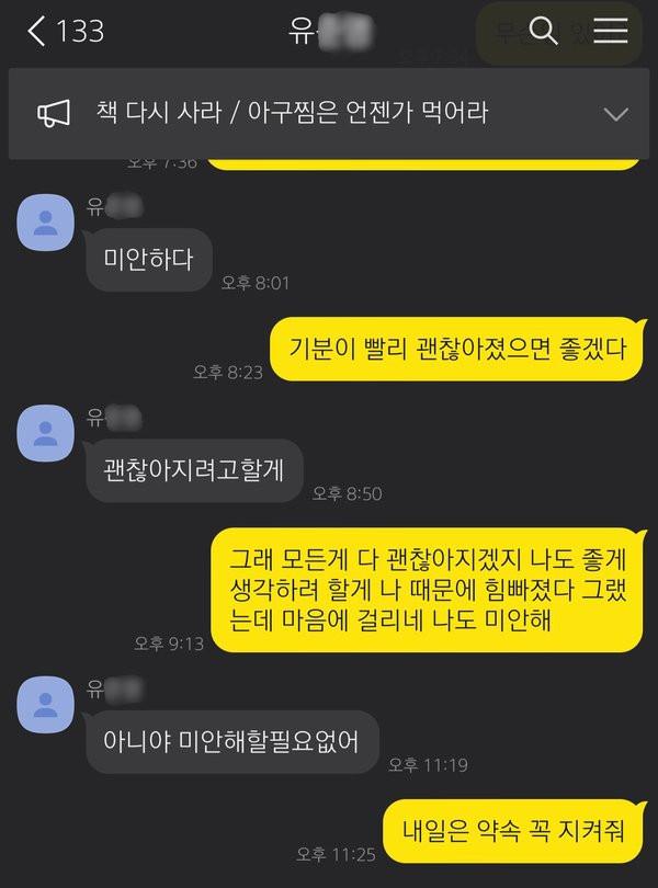 AOA-Mina-ban-trai