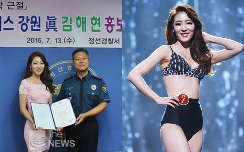 Hoa hậu Gangwon 2016 diện set đồ crop top, quần thun dạy yoga - 4