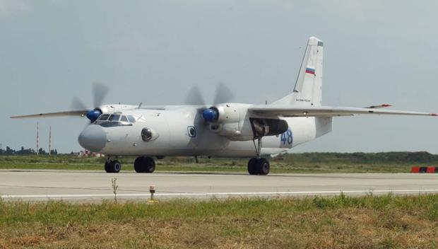 Nga: May bay cho khach mat lien lac khi sap ha canh o vung Vien Dong hinh anh 1