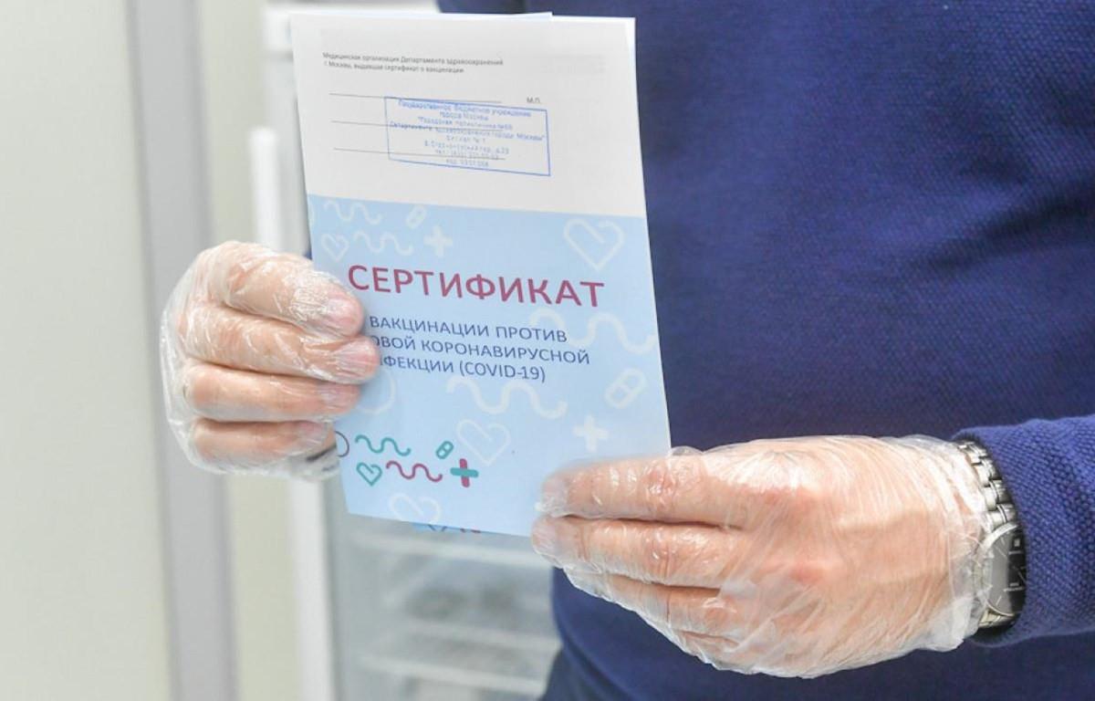 Thị trường chợ đen giấy chứng nhận tiêm chủng giả đang phát triển mạnh tại Nga. (Nguồn: themoscowtimes.com)