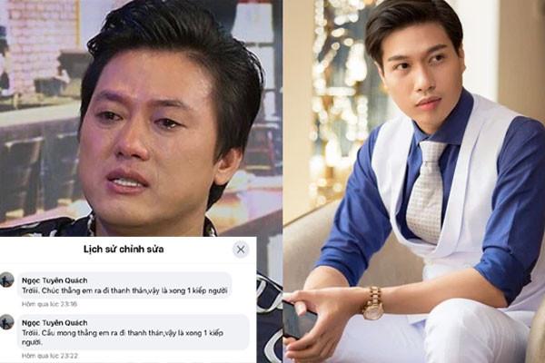 Lễ hoả táng cố diễn viên Đức Long: Kiều Minh Tuấn xót xa nói lời vĩnh biệt, Cao Thái Hà lặng người bên di ảnh bạn thân-9