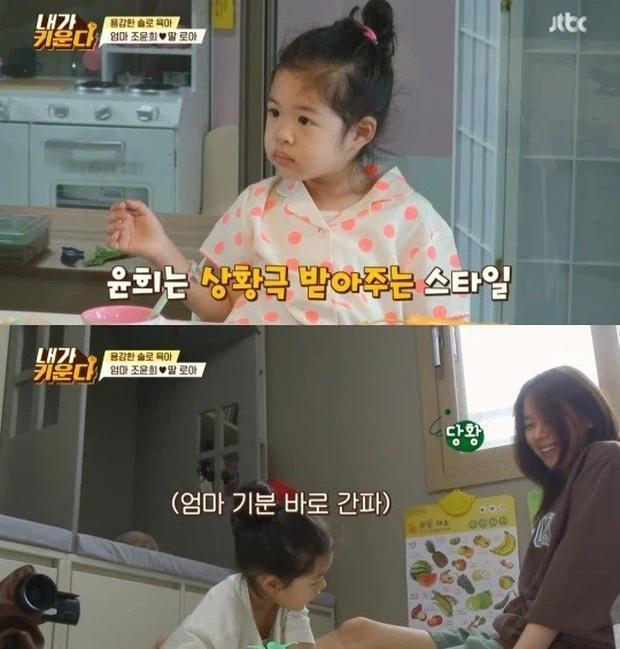 Vợ cũ Lee Dong Gun công khai con gái trên sóng truyền hình-1