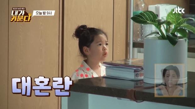 Vợ cũ Lee Dong Gun công khai con gái trên sóng truyền hình-5