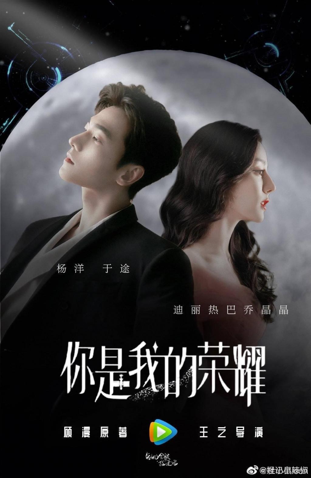 19 bộ phim Hoa ngữ tạm định lên sóng trong quý 3 của Tencent: Dương Dương, Tiêu Chiến, Vương Nhất Bác, Nhậm Gia Luân... đều có đủ