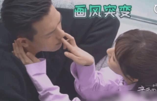Dương Tử bị bóc phốt vô duyên: Cắn môi Lý Hiện thô bạo, móc mũi Đặng Luân-2