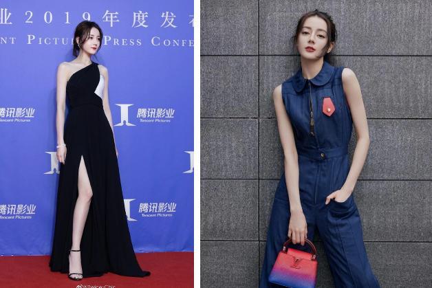 Chân dài hơn 1m, Địch Lệ Nhiệt Ba hiếm khi diện váy ngắn bởi lý do xót xa-2