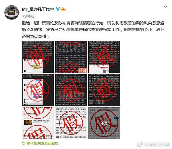 Vừa phủ nhận tin đồn 'tuyển phi', dụ dỗ trẻ vị thành niên, MXH đã xuất hiện thêm 2 cô gái 'vạch mặt' Ngô Diệc Phàm 2