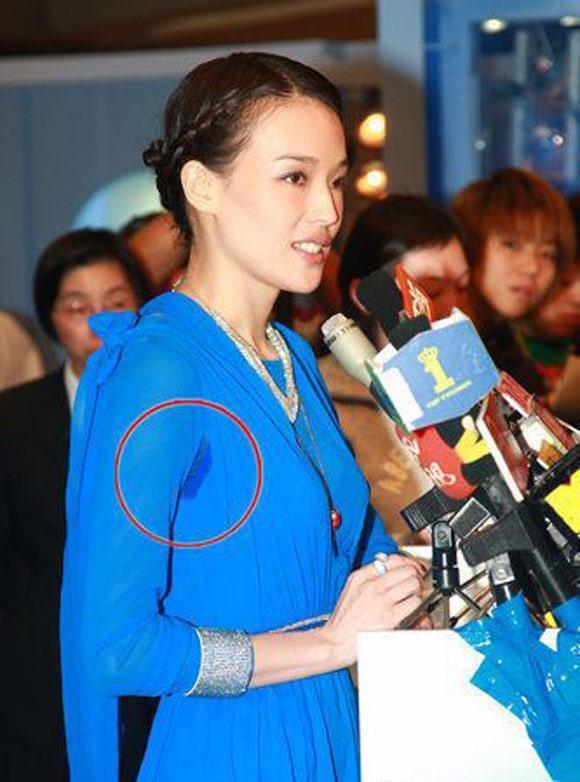 Đặng Thu Thảo, Ngọc Trinh từng ê chề vì mồ hôi nách như EXO-8
