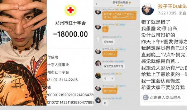 Photoshop tiền làm từ thiện tăng gấp 180 lần con số thực tế, một nam rapper bị Cnet yêu cầu 'cút' khỏi showbiz 2