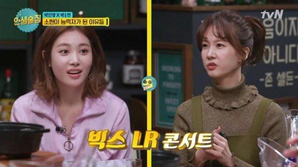 Kết quả hình ảnh cho park so hyun life bar