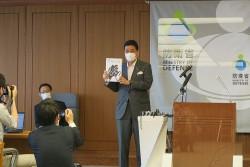 Sách Trắng quốc phòng Nhật Bản 2021: Con chủ bài mới