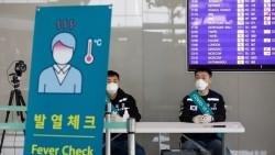 Covid-19: Quy định mới nhất khi nhập cảnh Hàn Quốc đối với công dân từ 26 nước