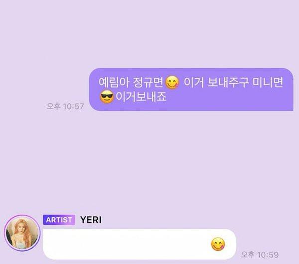 Red-Velvet-comeback-2021