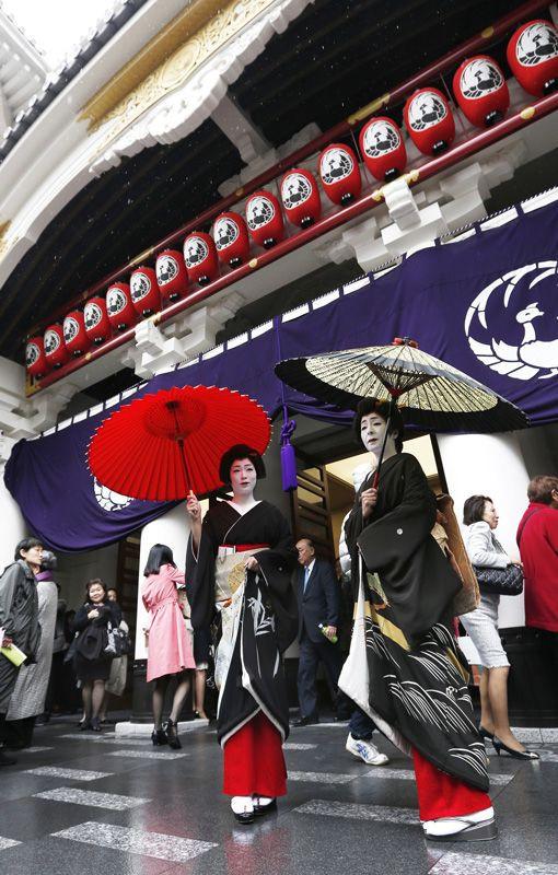 Khám phá bí ẩn về Geisha, người lưu giữ ca vũ ở