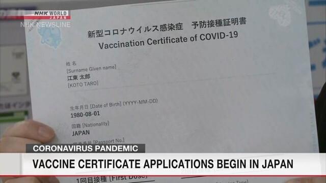 Nhật Bản chính thức triển khai hộ chiến vaccine Covid-19.