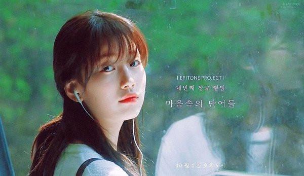 Kết quả hình ảnh cho suzy mv first love
