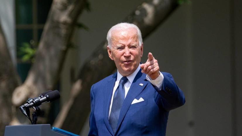 Tổng thống Biden gây sốc: Chỉ trích Nga vi phạm trắng trợn chủ quyền Mỹ, kinh tế Nga 'chẳng có gì ngoài vũ khí hạt nhân'