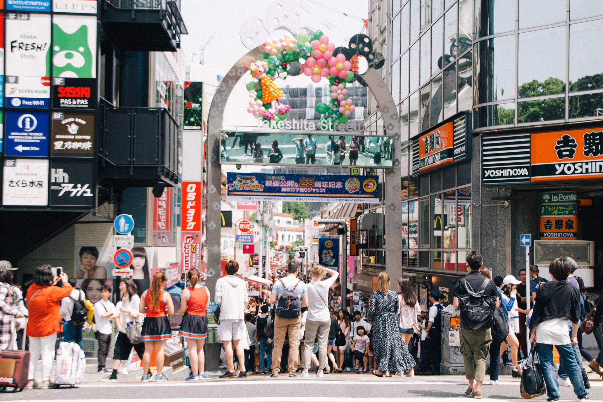 10 điểm tham quan hàng đầu ở Tokyo - thành phố tổ chức Olympic - 4