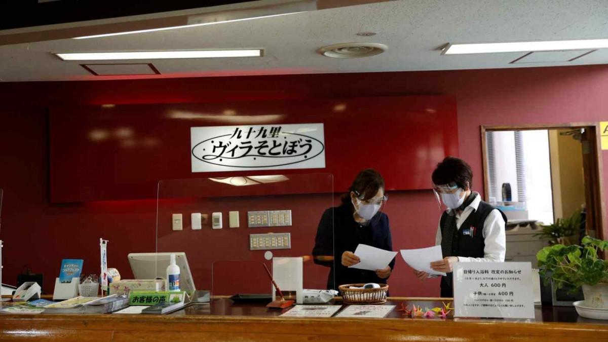 Ngành khách sạn ở Tokyo