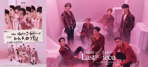 poster MV thứ 2 của FOR7 đạo GOT7