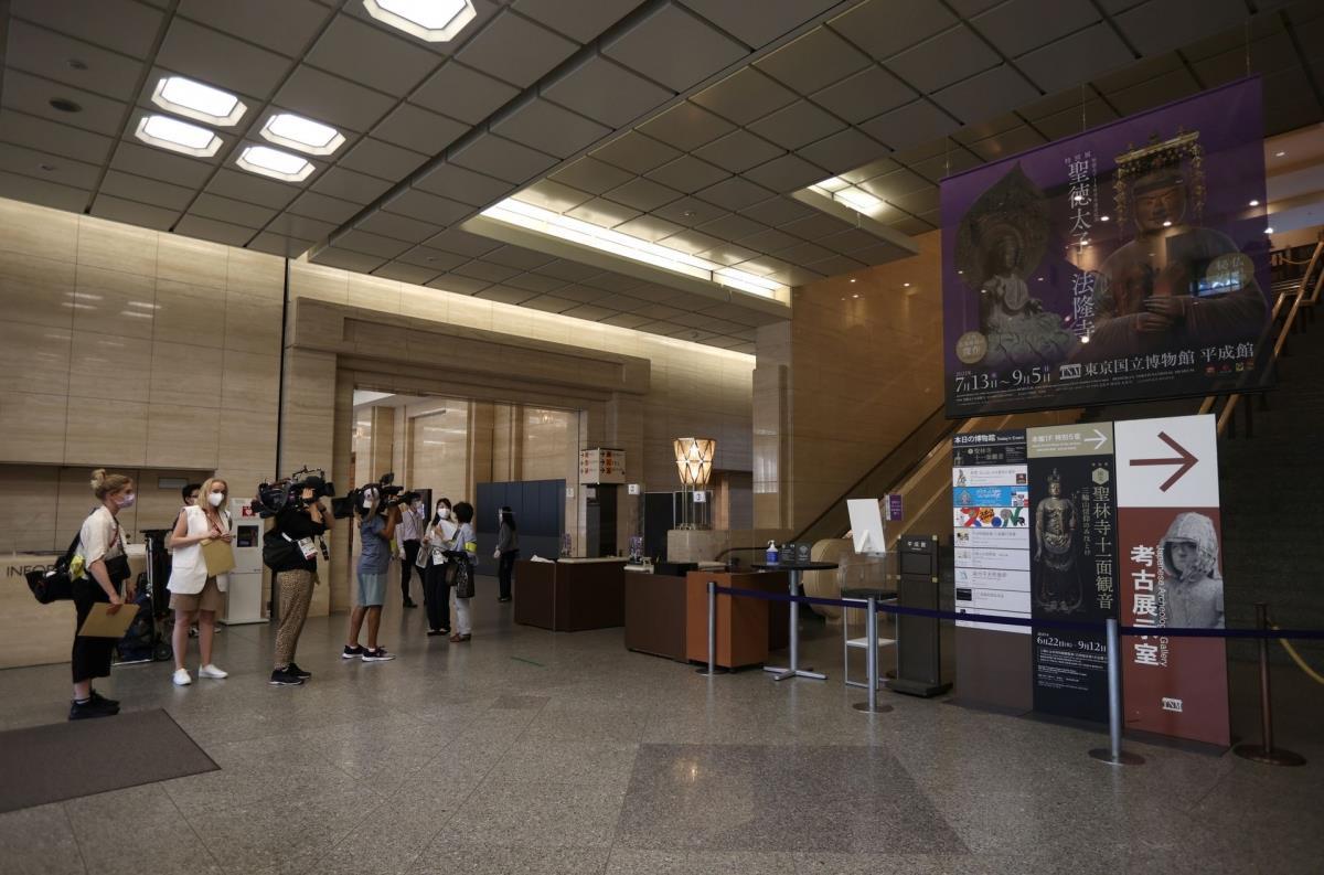 Kỳ Olympic lạ lùng nhất lịch sử khiến ngành khách sạn ở Tokyo 'vỡ trận' - 3